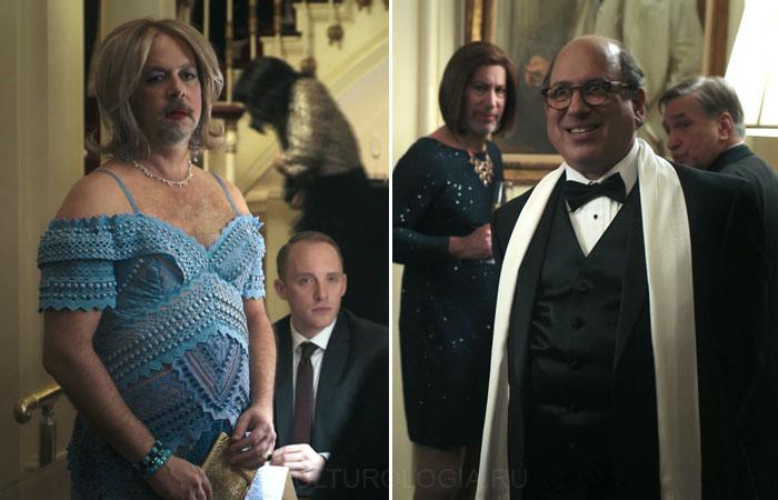 Встреча в закрытом клубе «Каппа Бета Фи» была показана в фильме «Миллиарды».