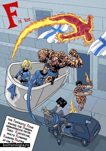 Neill Cameron и его алфавит-комикс для взрослых детей