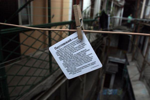 Ламинированные карточки с бесплатными стихами могут быть оставлены где угодно