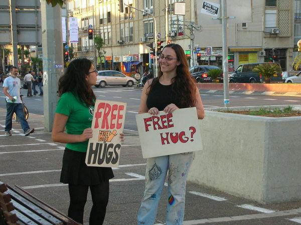 Free Hugs в Израиле