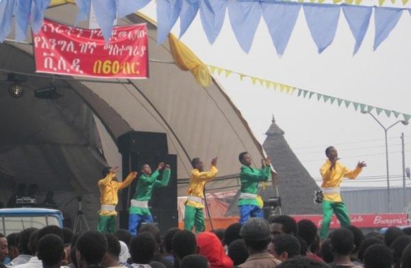 Народные танцы на праздновании Нового года в Эфиопии