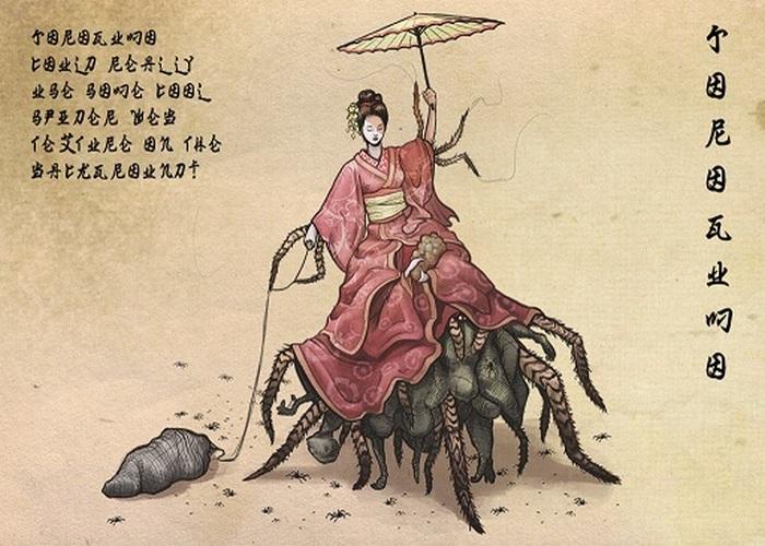 Гигантский паук-людоед.