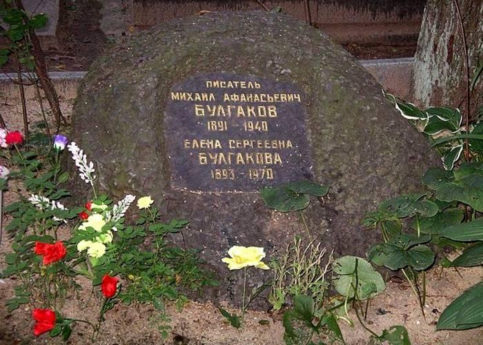 Камень на могиле Булгакова. / Фото: biblo-ok.ru