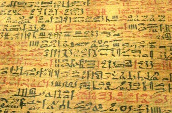 Папирус с медицинскими предписаниями.