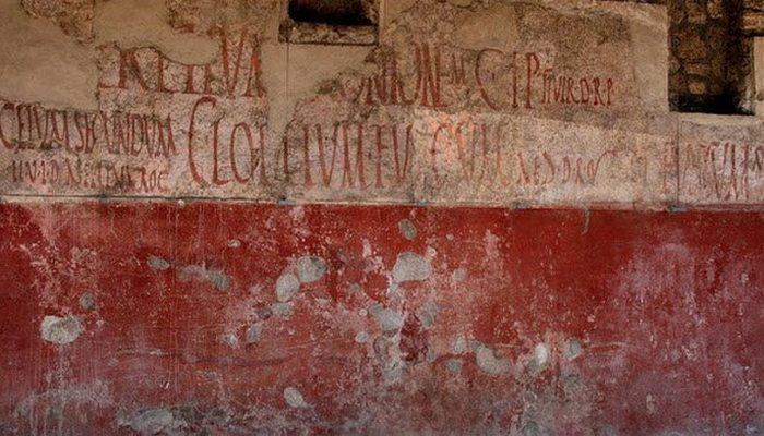 Рождение рекламы: политика Помпей.