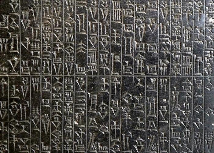 Первое упоминание о работорговле найдено в Месопотамском кодексе Хаммурапи.