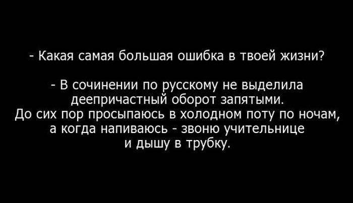 http://www.kulturologia.ru/files/u8921/89216602.jpg
