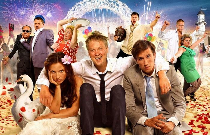 Красиво, интересно, качественно: фильм «Горько 2». / Фото: vsluh.ru