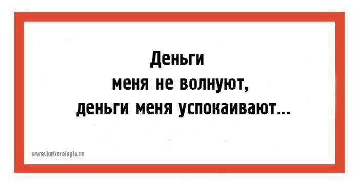 http://www.kulturologia.ru/files/u8921/89219150.jpg