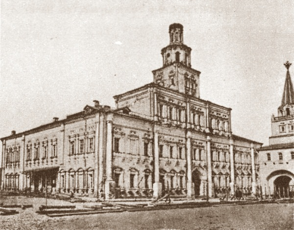 Здание Земского приказа перед сносом.