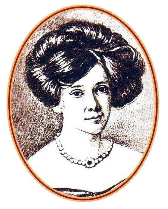 Екатерина Григорьевна Быховец.