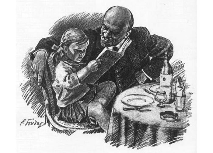 Завтрак у Ленина.