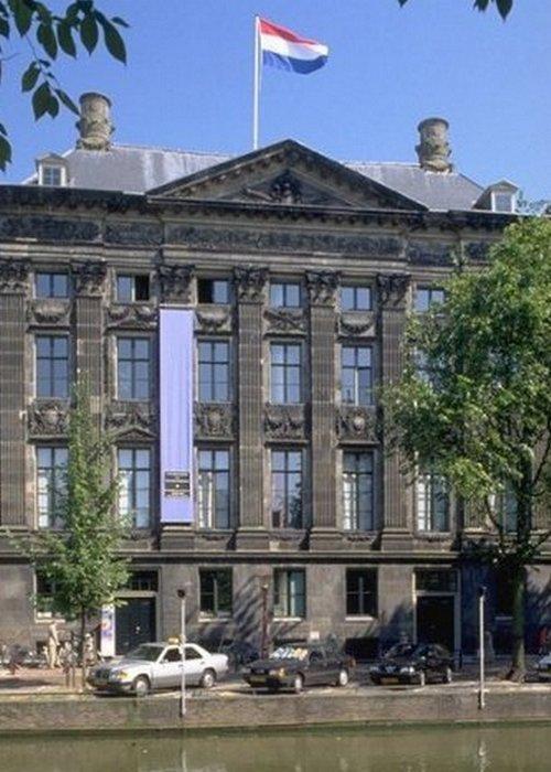 Королевская Академия визуальных искусств в Амстердаме.