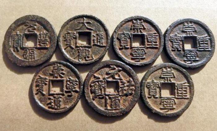 Монета Северной Сун.