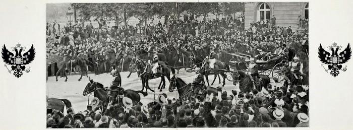 Панорама въезда императорской четы в Париж (фрагмент 2).