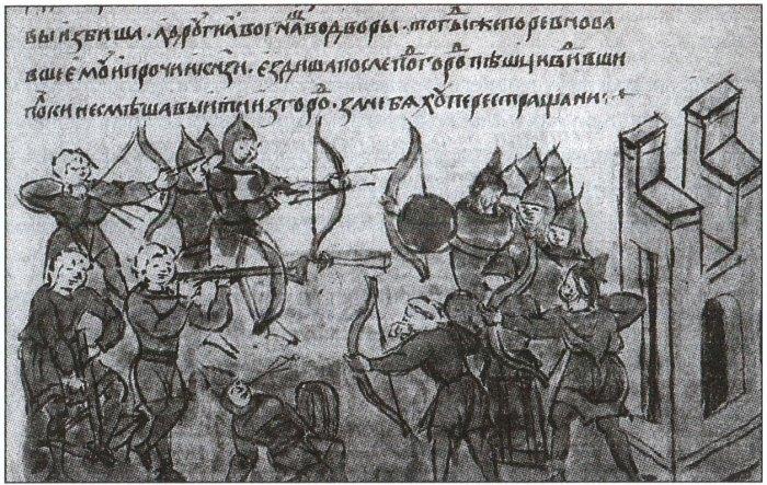 Гравюра из древней летописи.
