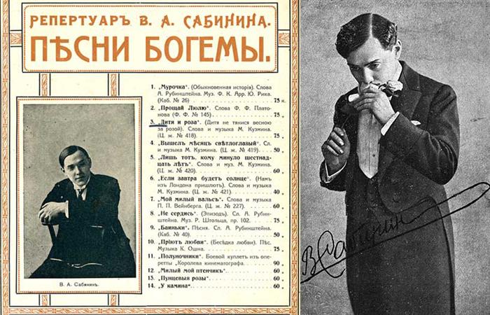 Владимир Сабинин.