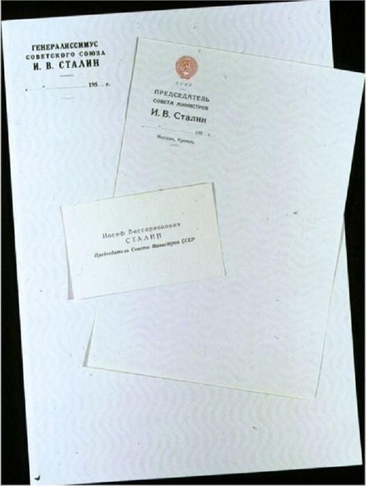 Визитная карточка и бланки для документов.