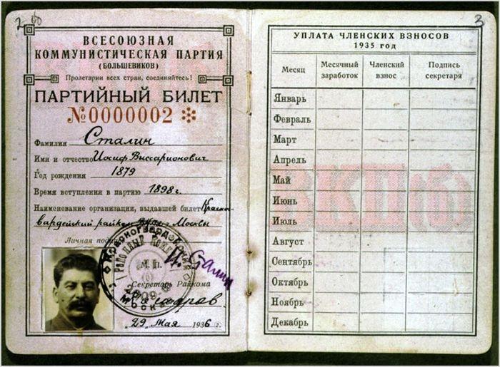 Партийный билет тов. Сталина.