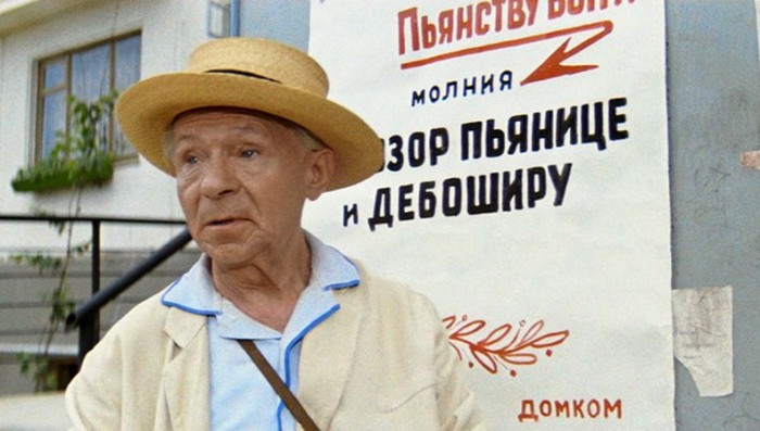Георгий Светлани в фильме «Бриллиантовая рука».