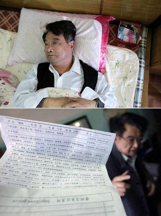 Одинокий китаец, который готов заплатить за то, чтобы его усыновили.