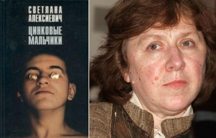 Светлана Алексиевич  - «Цинковые мальчики»