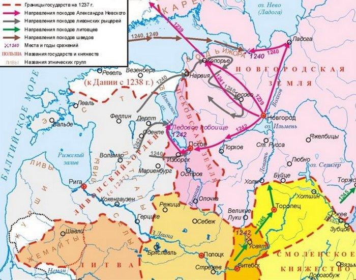 Отражение немецкой и шведской агрессии Александром Невским./ Фото: Eightenn.appspot.com