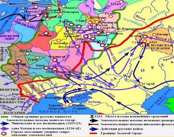 Карта границ, набегов, походов./ Фото: rpp.nashaucheba.ru