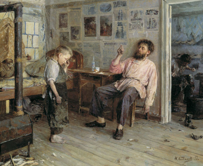 Иван Богданов.«Новичок»? 1893