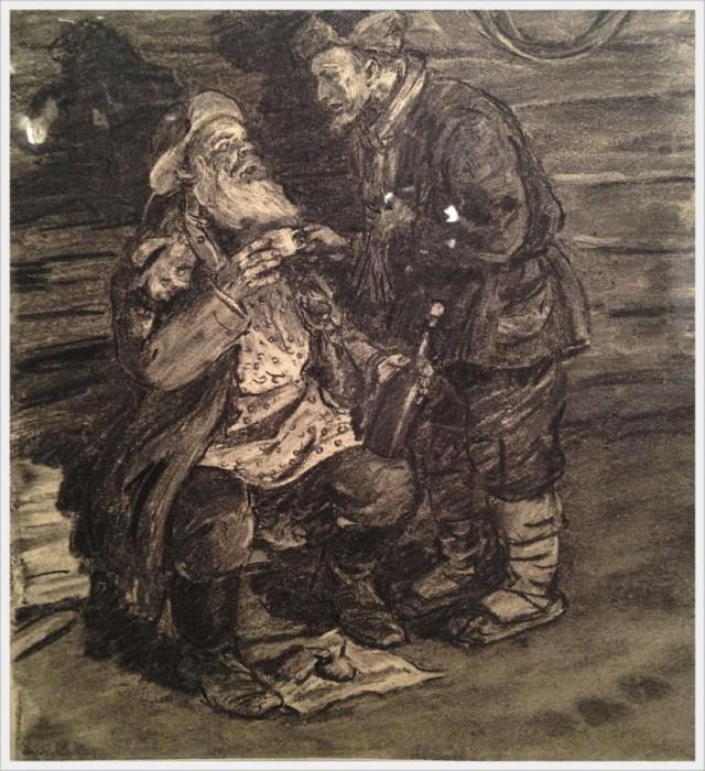 Расторгуев Евгений Анатольевич (Россия, 1920-2009) «Горький пьяница»