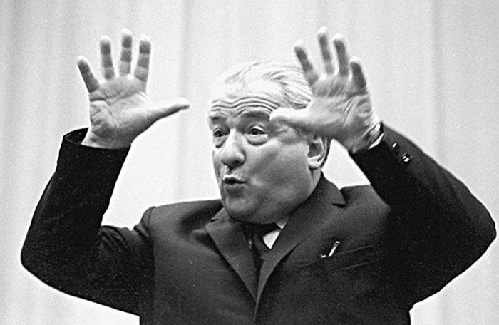 Ираклий Андронников - великой пародист, который смешил весь Советский Союз. / Фото: www.library.spbu.ru