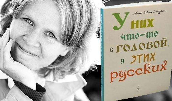 http://www.kulturologia.ru/files/u8921/anni-00.jpg