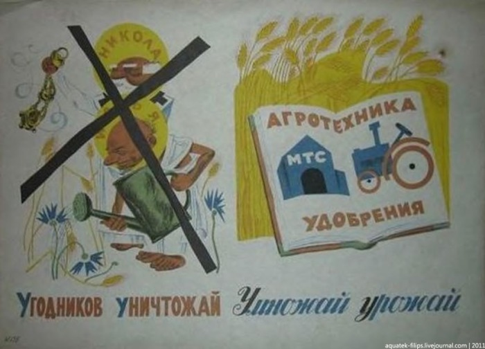 И здесь реклама... Уже тогда был известен бренд МТС.