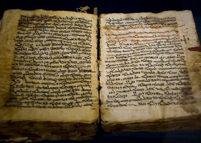 Уникальный артефакт: «Синайский кодекс».