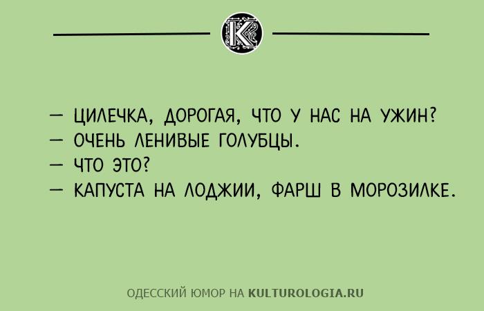 http://www.kulturologia.ru/files/u8921/asprin.jpg
