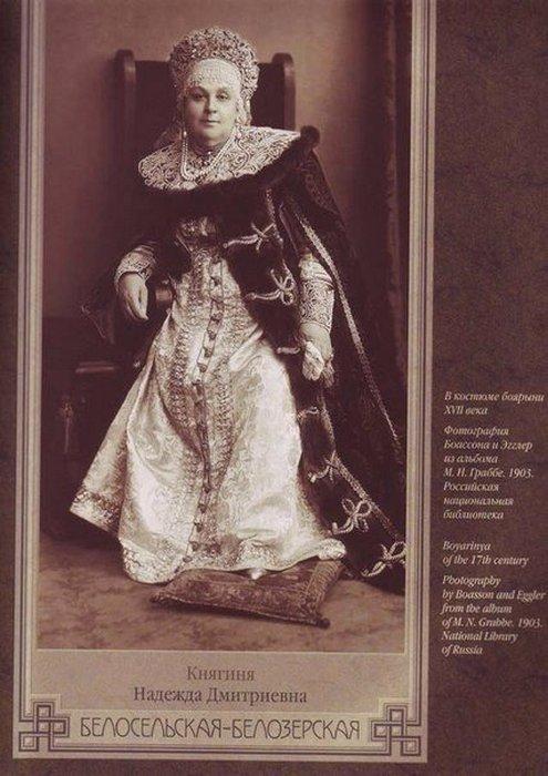 Княгиня Белосельская-Белозёрская в костюме боярыни 17-го века.