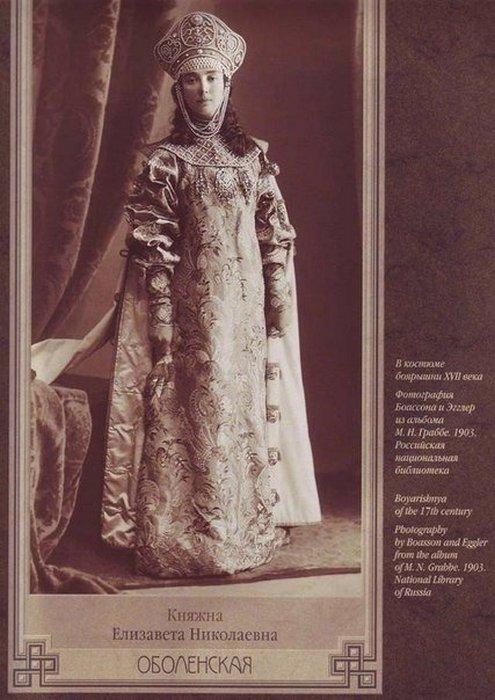 Княжна Оболенская в костюме боярышни 17-го века.