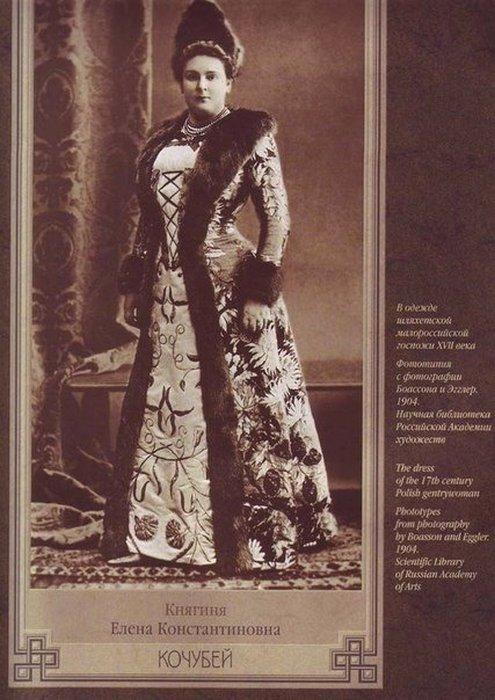 Княгиня Елена Кочубей в одежде шляхетской госпожи 17-го века.