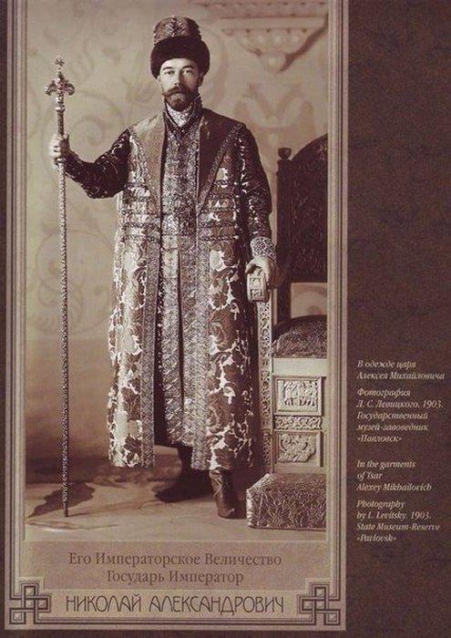 Николай II в одежде царя Алексея Михайловича.