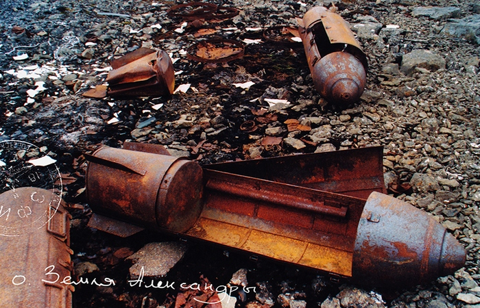 Метеооборудование заброшенной станции «Schatzgraber»./фото: pobedpix.com