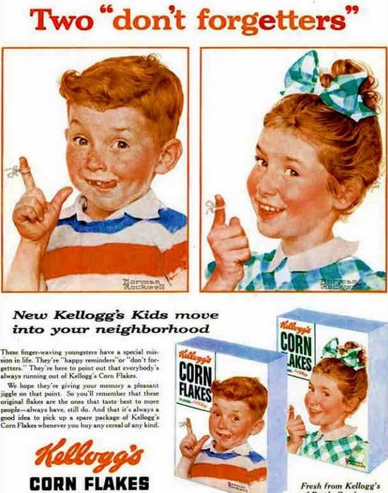 Реклама хлопьев Kellogg.