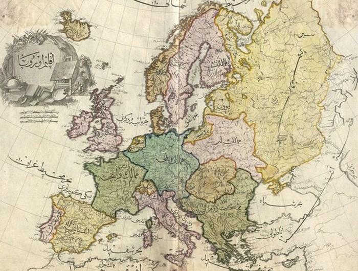 Красивая карта: новый атлас, Османская империя.