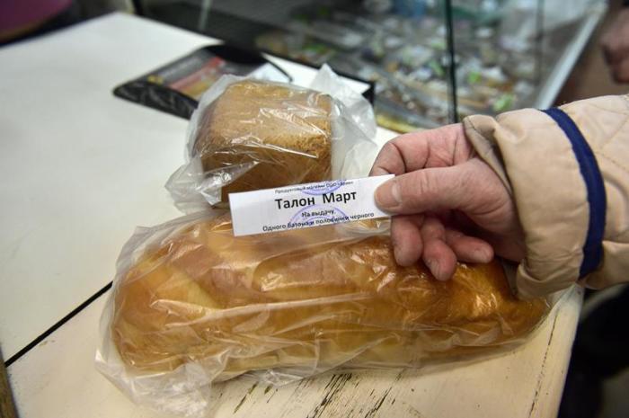 Такой необходимый бесплатный хлеб. / Фото: Петр Кассин