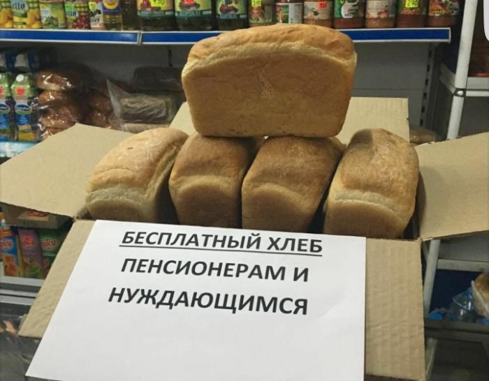 Бесплатный хлеб пенсионерам и нуждающимся. / Фото: 365info.kz