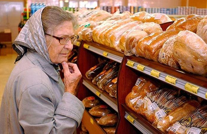 Бесплатный хлеб для пенсионеров - ощутимая помощь. / Фото: kp.md