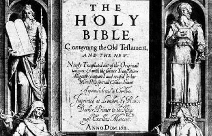 чёрная библия: единственная версия без цензуры