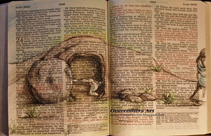 Священная Книга никогда не противоречит сама себе.