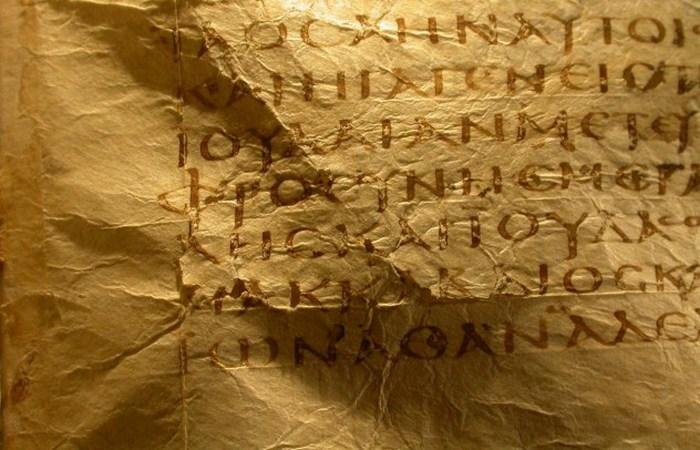 Синайский кодекс и Иисус.