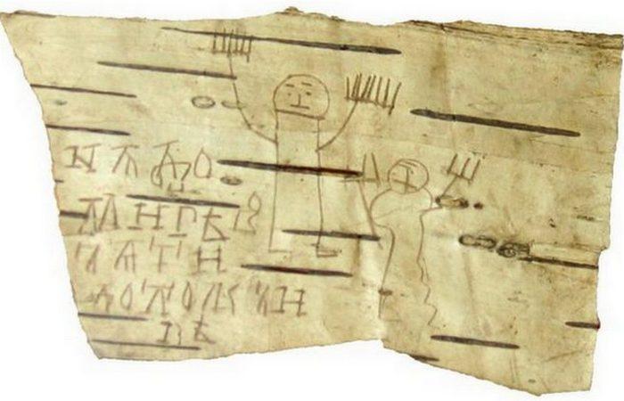 Берестяное письмо: уроки правописания и рисунки.