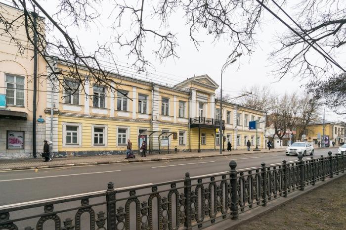 Дом Герцена - МАССОЛИТ